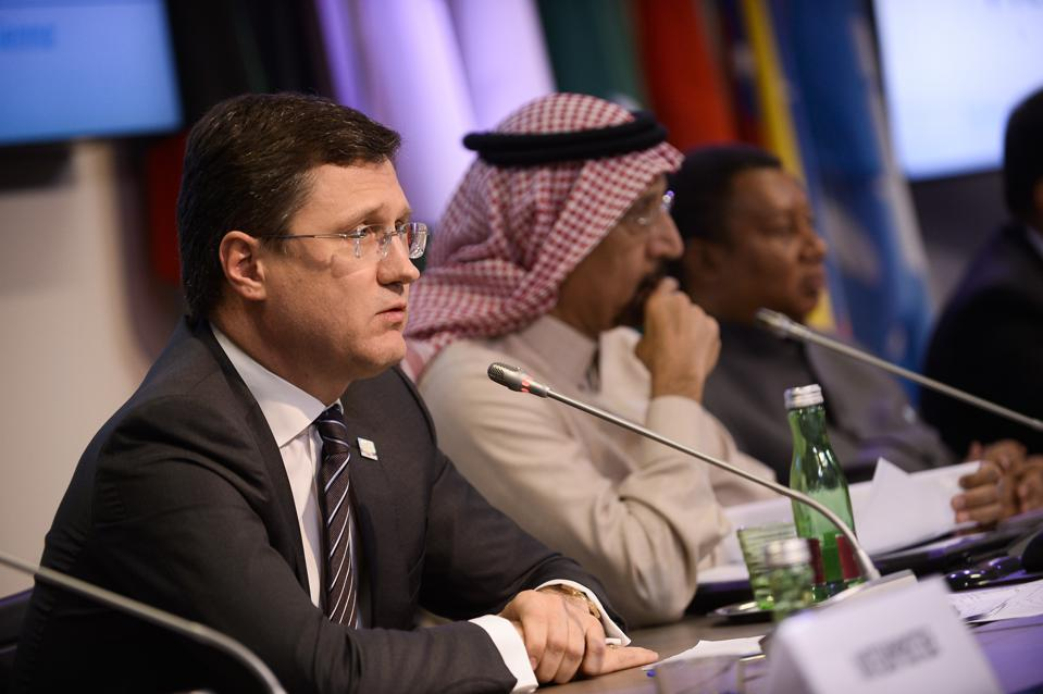 173rd Ordinary Meeting of the OPEC Conference