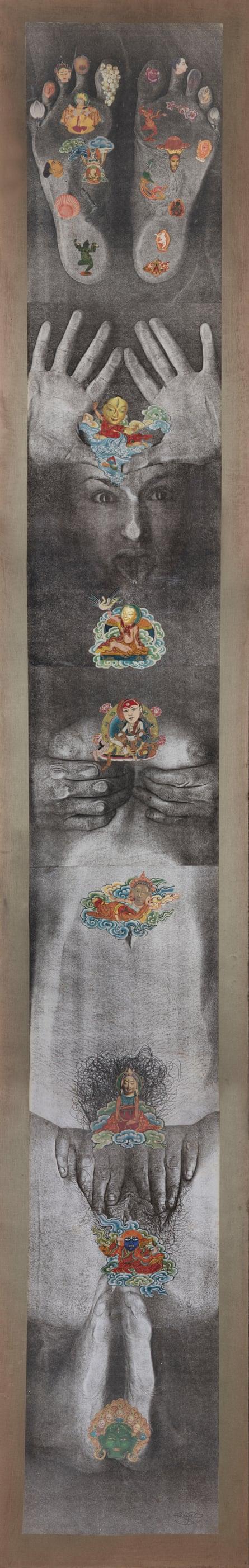 Penny Slinger's Chakra Woman, 1976.
