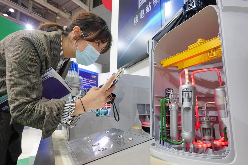 2020 China International Nuclear Power Industry And Equipment Exhibition