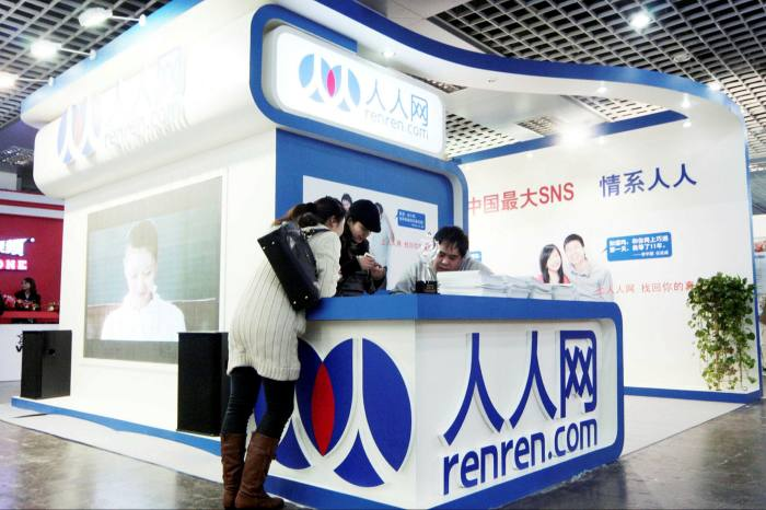 Visitors at a Renren stand during an exhibition in Beijing