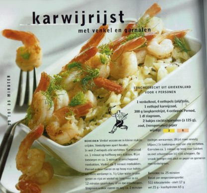 Rijst - AH eetboekenreeks 4 - recept karwijrijst