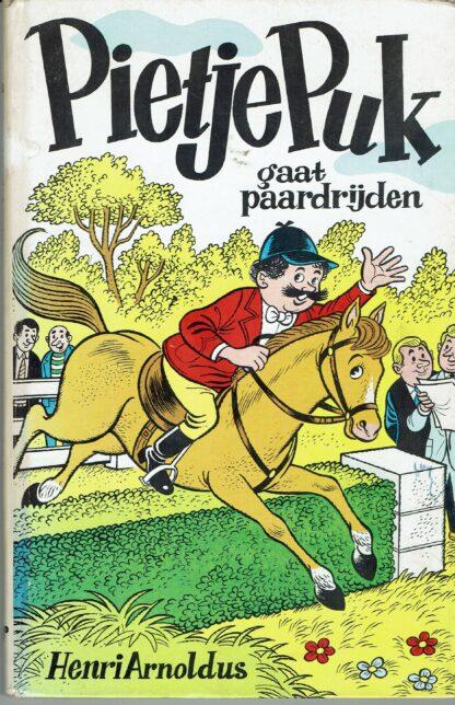 Pietje Puk gaat paardrijden, 1981