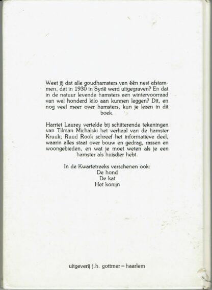 De Hamster - Harriet Laurey - Ruud Rook- kwartetreeks