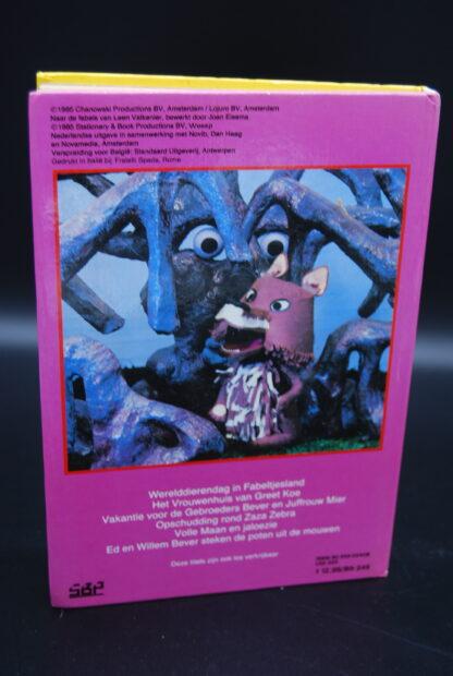 Kinderboek jaren 80 fabeltjeskrant