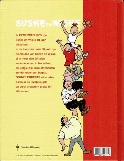 Suske en Wiske - De Charmante koffiepot (Douwe Egeberts)