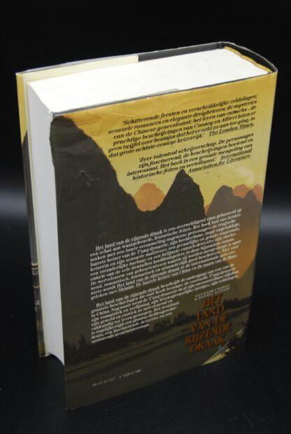 Tweedehands boek-Het land van de rijzende draak