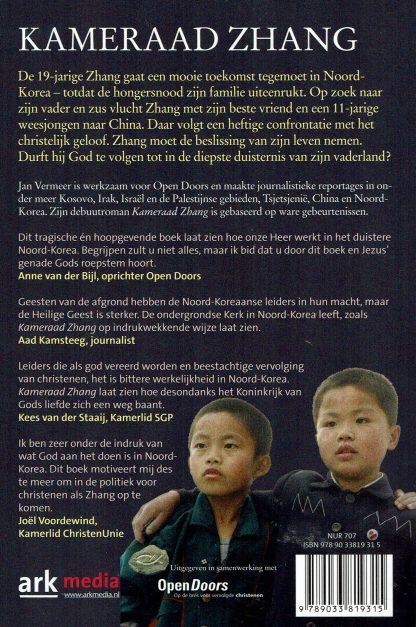 Jan Vermeer - Kameraad Zhang