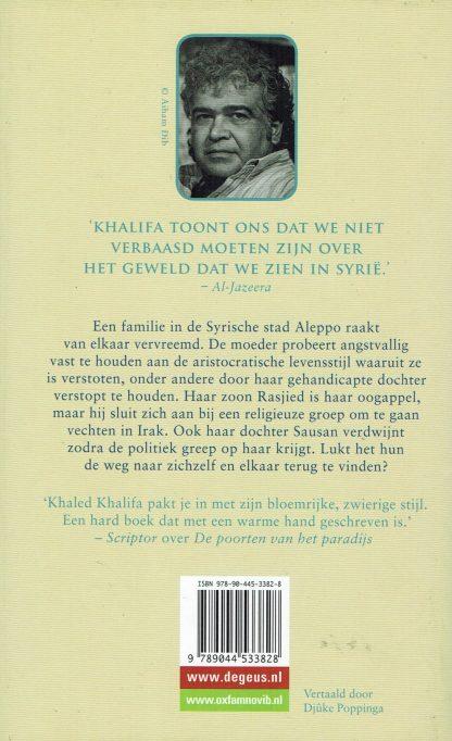 Khaled Khalifa - Er zijn geen messen in de keukens van deze stad (roman)