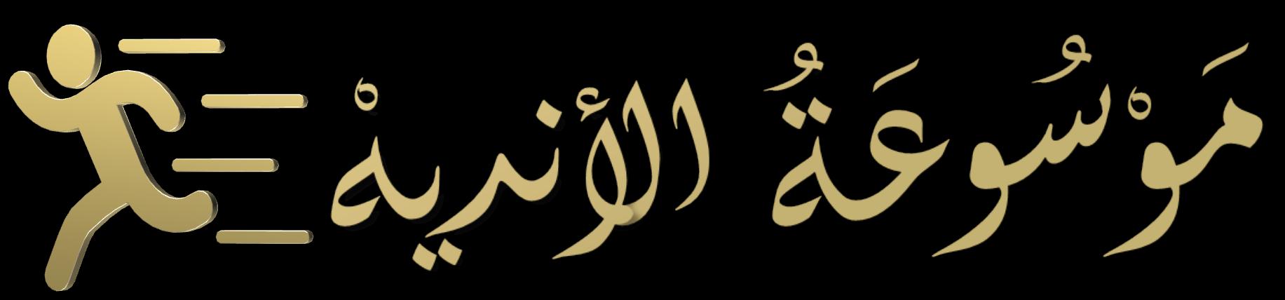 Wiki Clubs تاريخ النادى الاهلي المصري