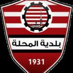 نادي بلدية المحلة