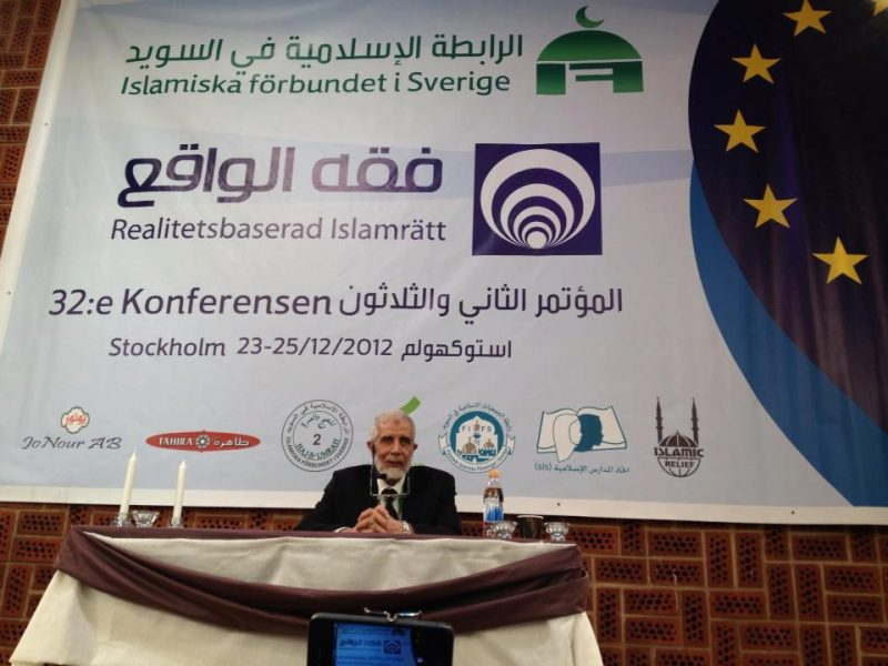 SIDA har finansierat resan för antisemiten Mahmoud Azzat, ledaren för det internationella Muslimska Brödraskapet till Stockholm