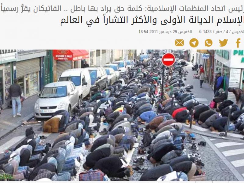 Islam i Europa och demografiska förändringar: Vision eller konspirationsteori?