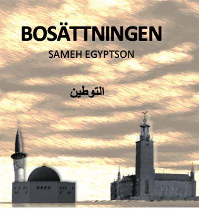 Pressmeddelandet: Bosättningen: Muslimska brödraskapets organisation och vision i Sverige