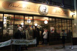 Boulangerie Victor Hugo in Southampton