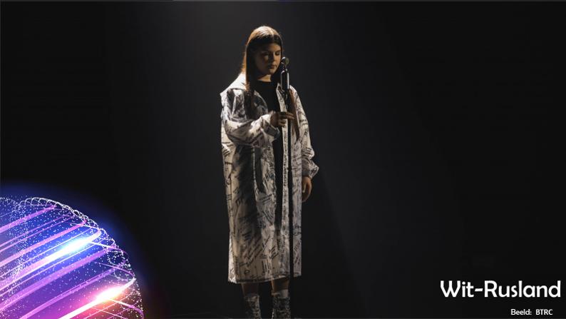 "Junior 2020| Wit-Rusland: Arina Pehtereva – ""Aliens"""