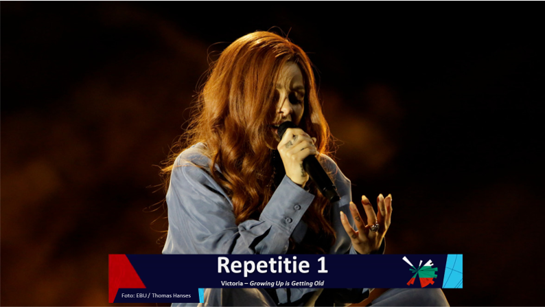 RotterdamLIVE| Eerste repetitie van Bulgarije.
