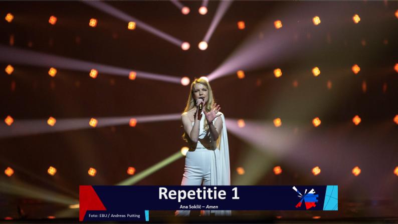 RotterdamLIVE  Eerste repetitie van Slovenië.