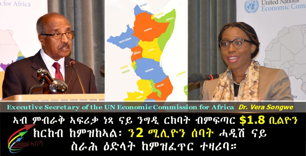 14 East African countries convened today at Asmara Palace.
