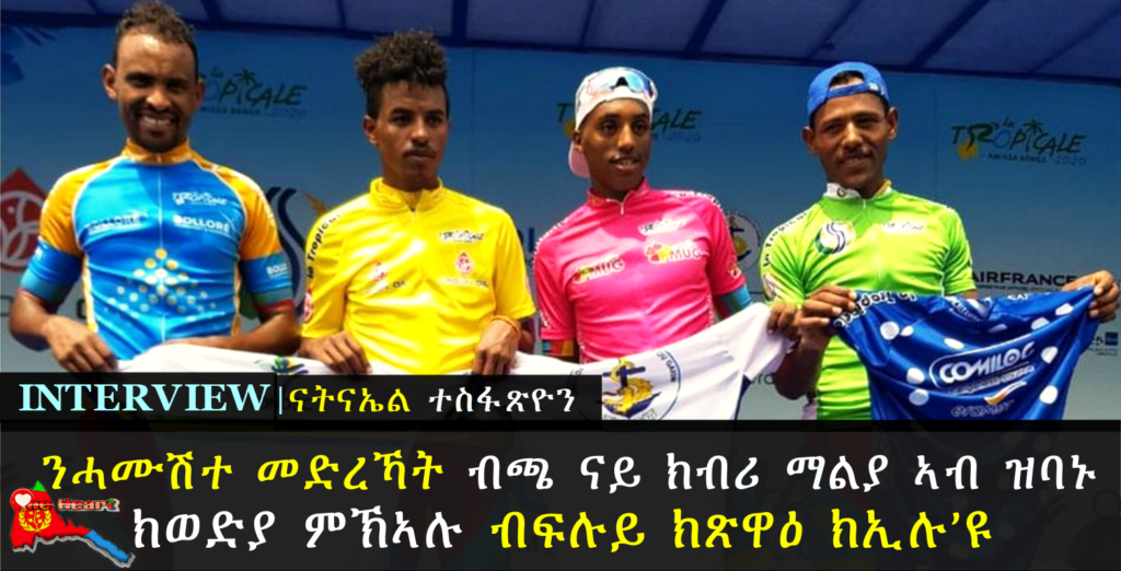 Let's keep the yellow jersey, this time!