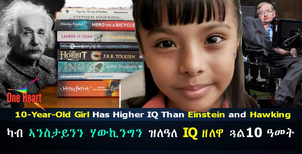 A 10 year, old, genius, is, getting, ready, to, take, the, world, by, storm,