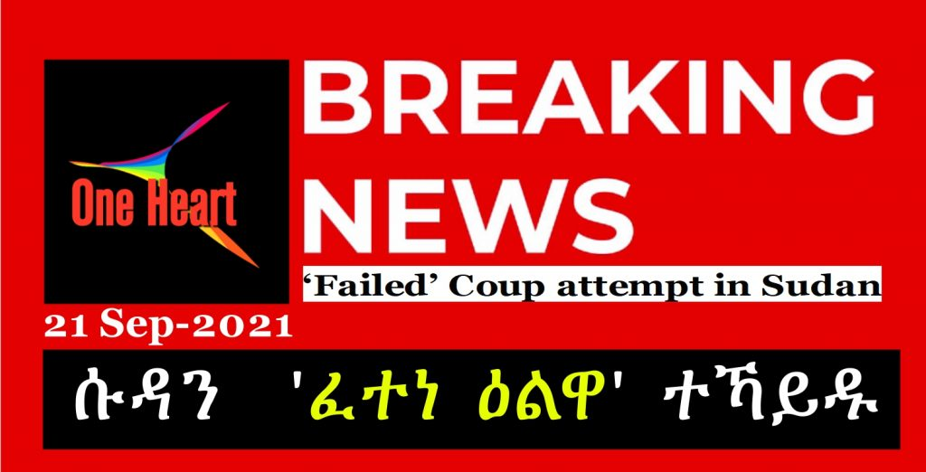 Sudan state media report 'failed' coup attempt