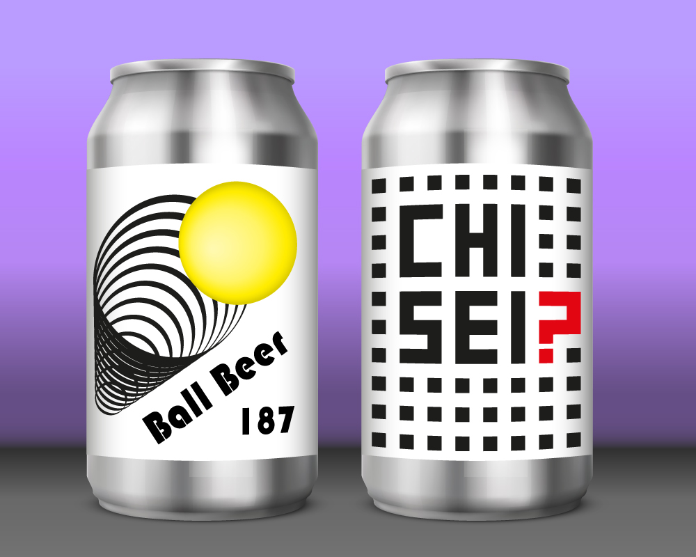 grafica etichette per birra artigianale