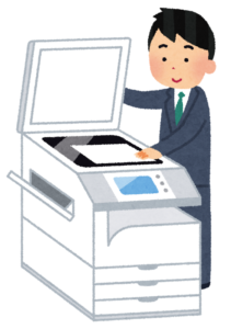 print kopi scan