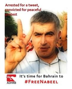 Nabeel Rajab FB
