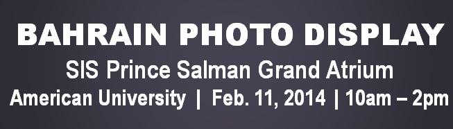 Bahrain Photo Display