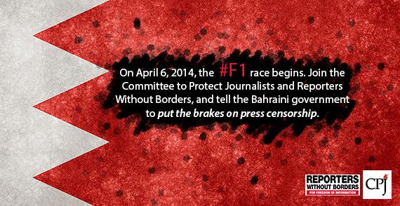 Bahrain infographic BANNER