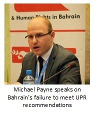 MP UPR recs