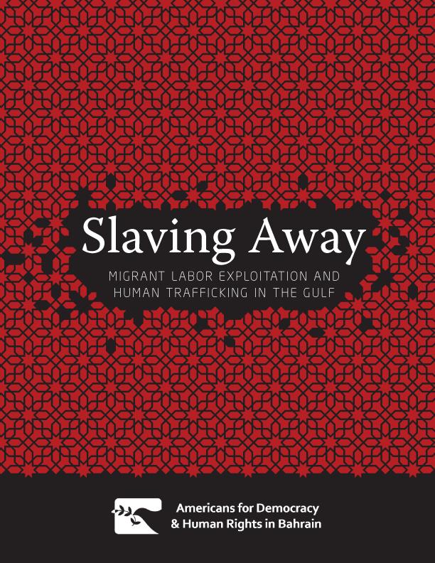 ADHRB_Trafficking_Cover_web-1