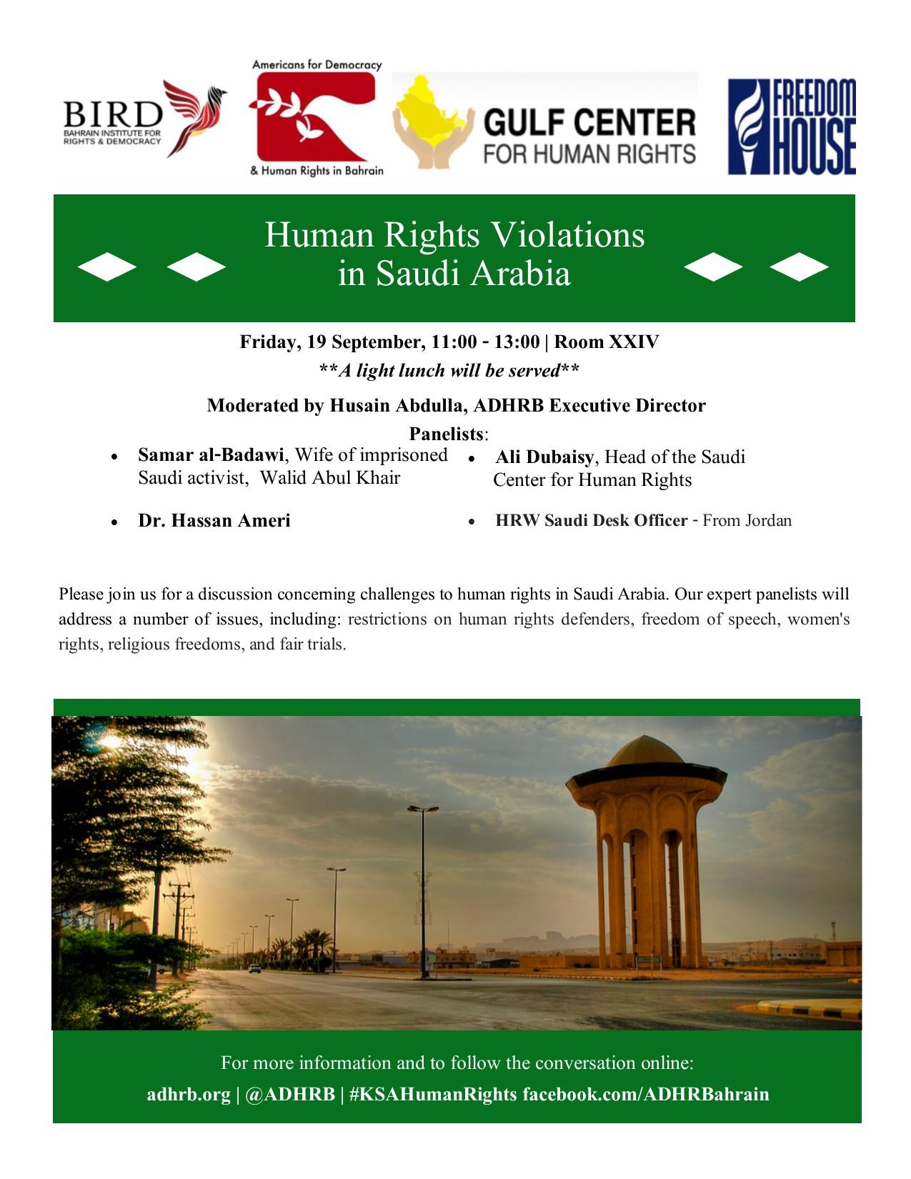 Human Rights Violations in Saudi Arabia_flyer