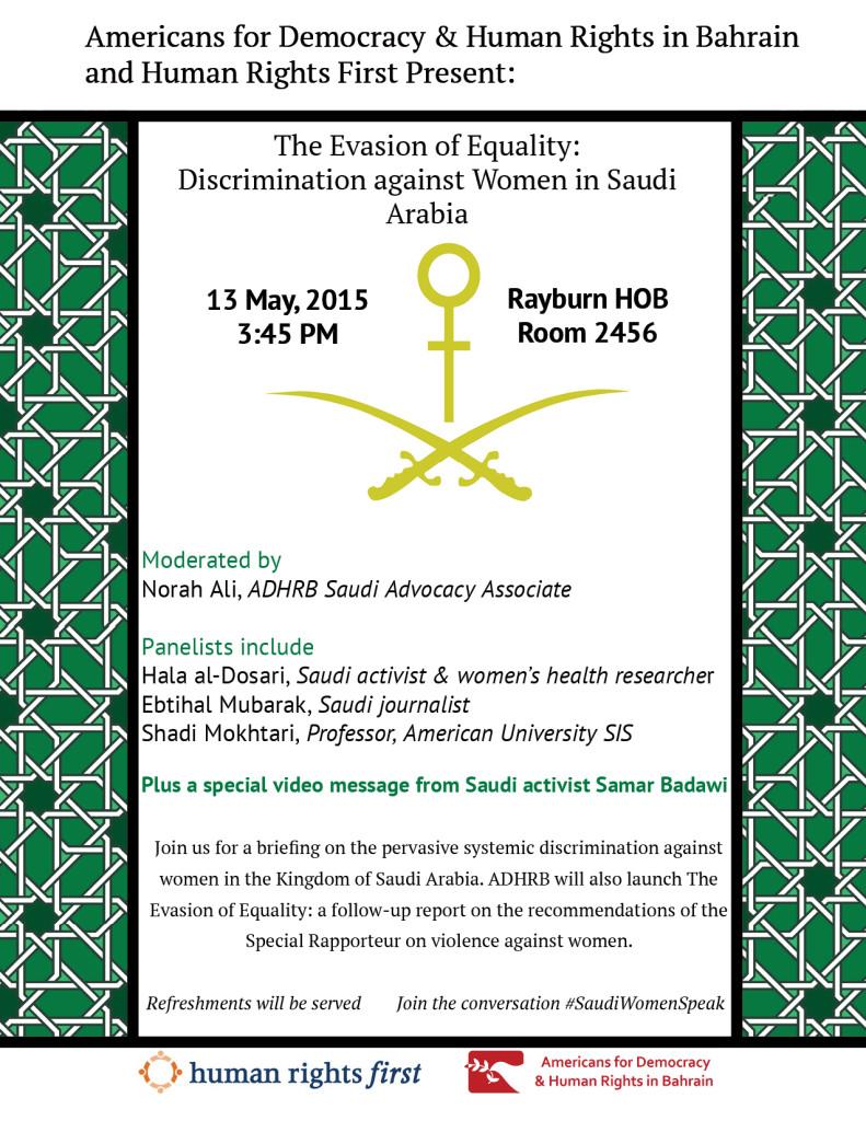 Saudi poster Rayburn jpg 345