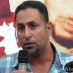 Naji Fateel