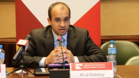 Ali al-Dubaisy speaks on ADHRB panel on Women's Rights in Saudi Arabia