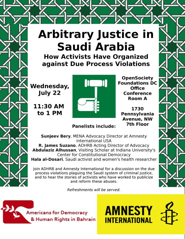 Arbitrary Justice Event1