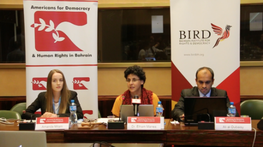 ADHRB Side Event Panel on Saudi Women's Rights