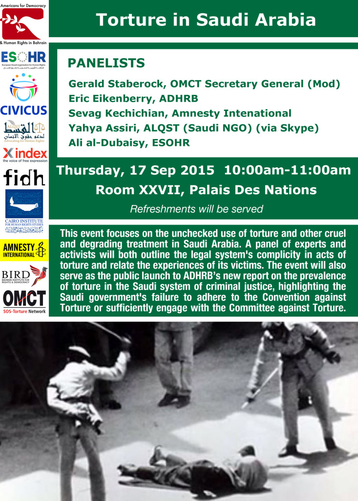 30-Session-Saudi-UN-Side-Event