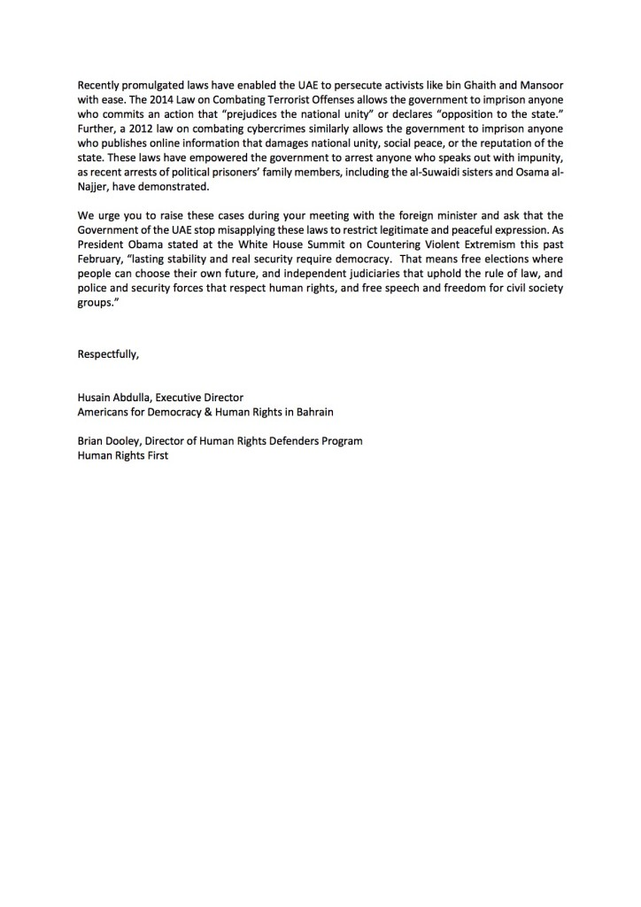 Letter to Sec. Kerry UAE FM_HRF2