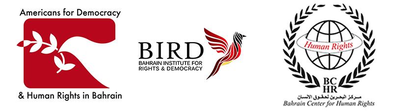 ADHRB - BIRD - BCHR