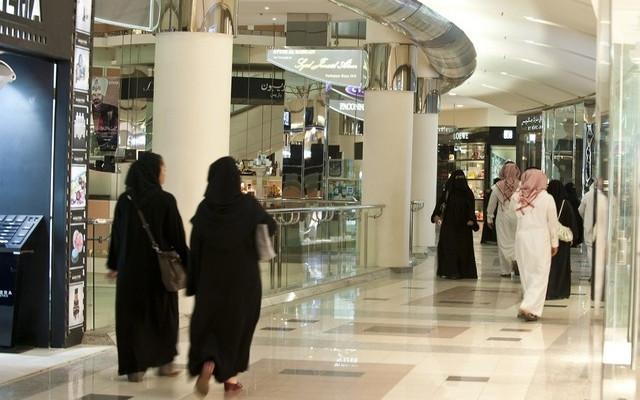 saudi women cpvpv
