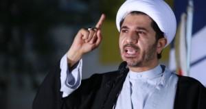 sheikh-ali-salman-2-620x330-300x159