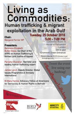 161019-traffickingpanelflyer-page-001