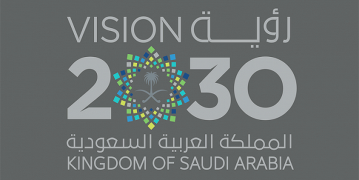 Vision 2030 Saudi Arabia S Plan To Whitewash Abuses Americans For Democracy Human Rights In Bahrain
