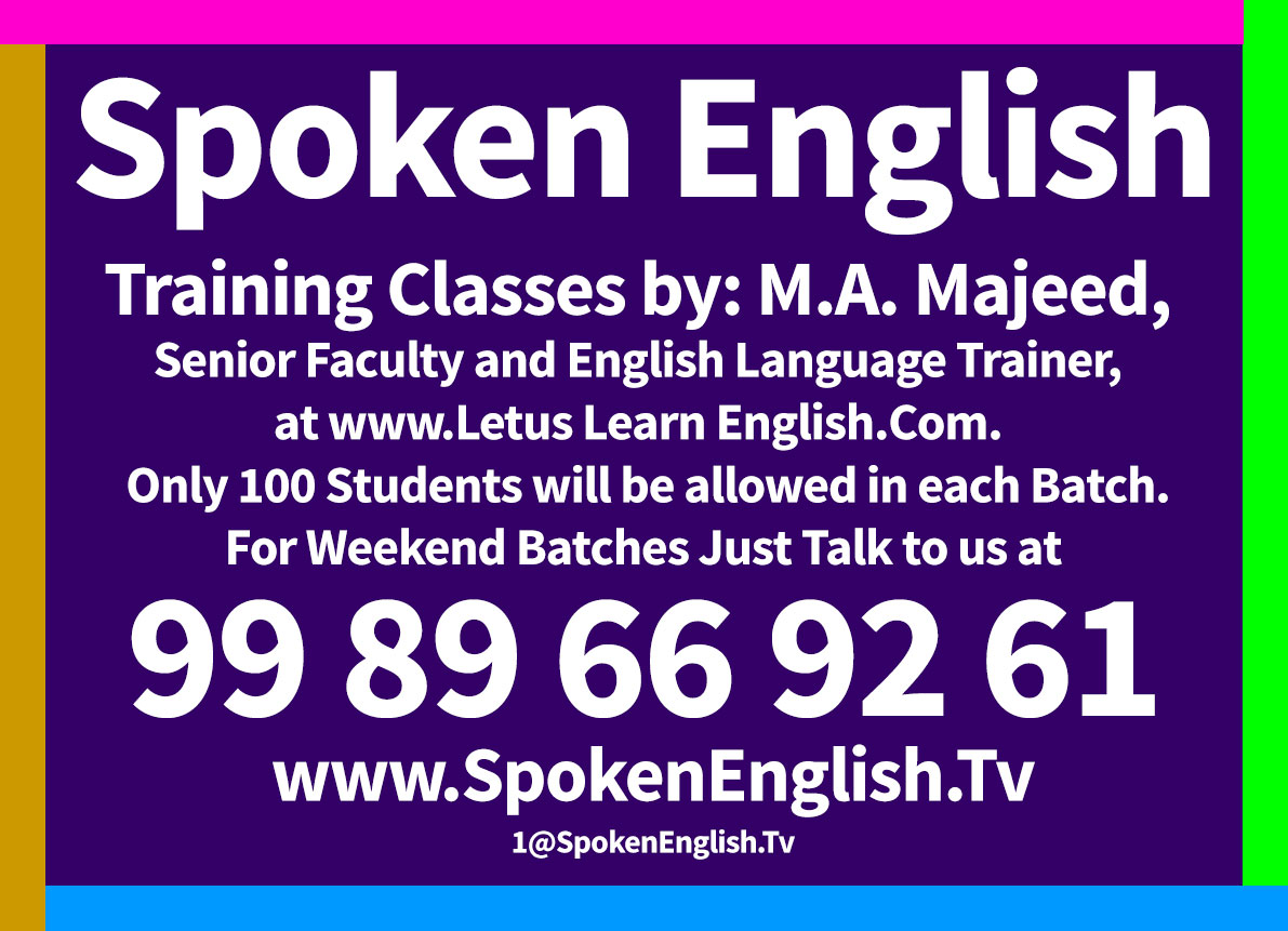 free-demo2-back-english-classes-august2016_2