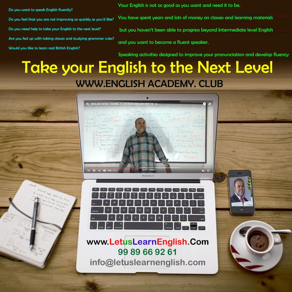 This image has an empty alt attribute; its file name is learnenglishwithmamajeed-1-1024x1024.jpg