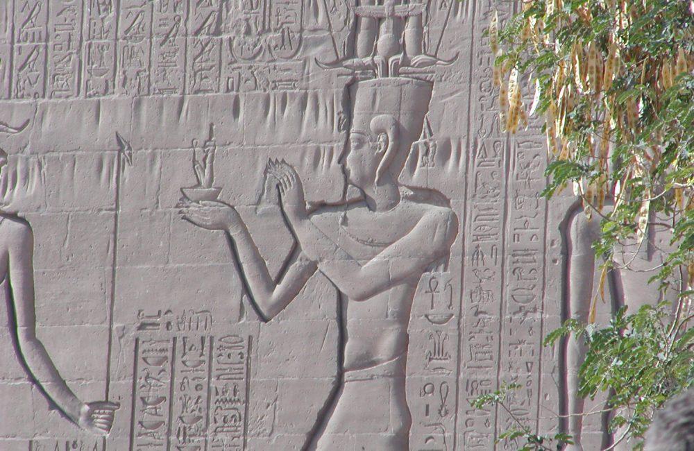 Horus Tempelanlage in Edfu