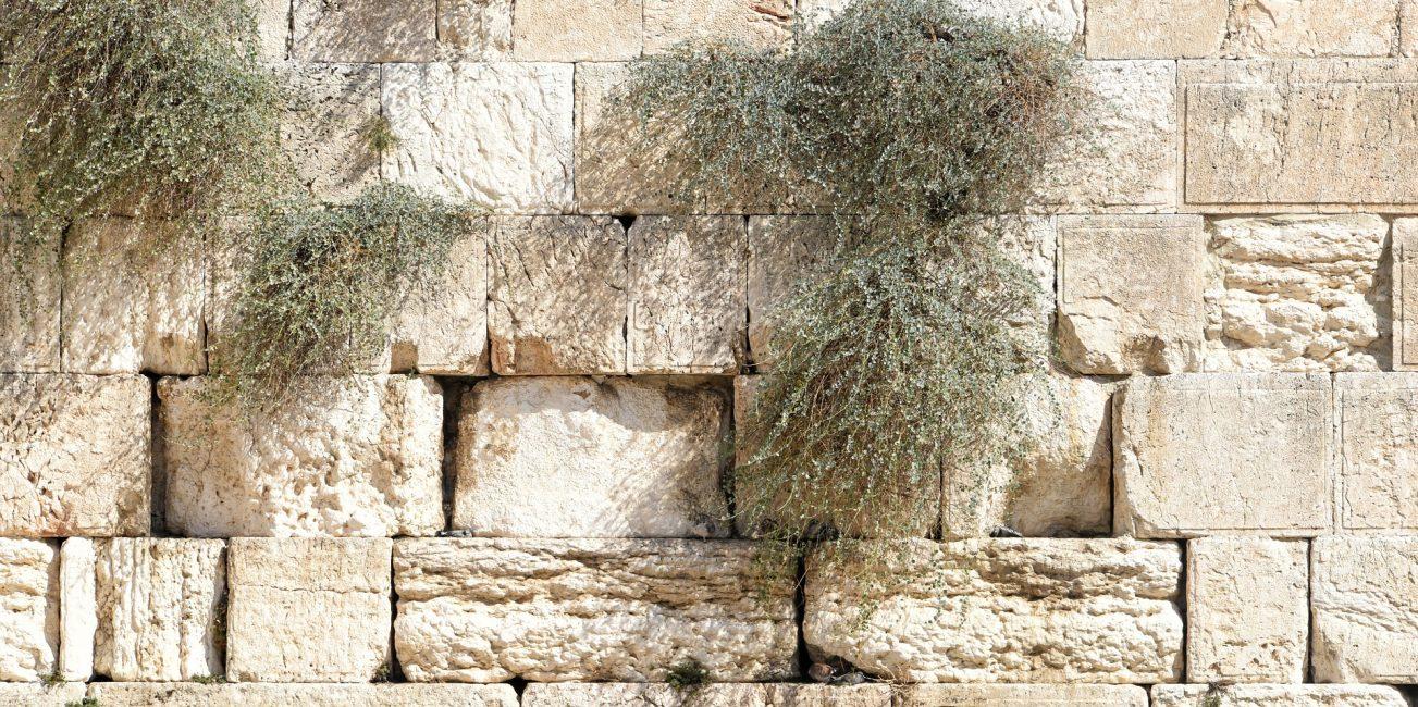 jerusalem 1328645 1920