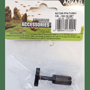 Aquael Turbo Filter 500 roottori
